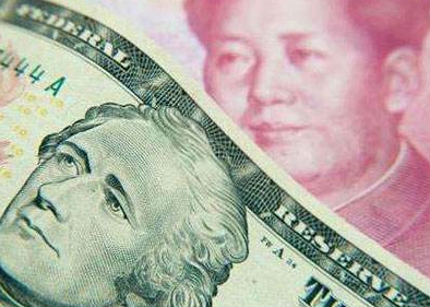 Chinese yuan weakens to 6.8949 against USD Friday