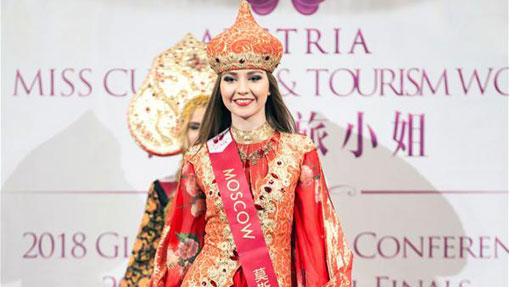 Final of 2017-2018 World Miss of Culture & Tourism held in Austria