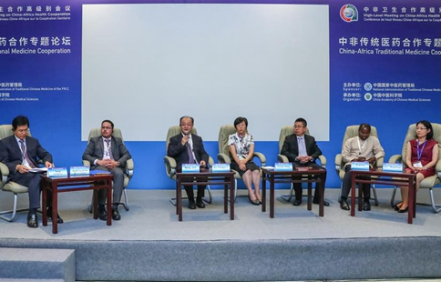 "Forum on ""China-Africa Traditional Medicine Cooperation"" held in Beijing"