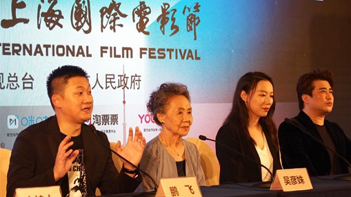 23rd Shanghai International Film Festival concludes