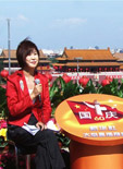 CNC live broadcasts celebration of 60th anniversary of founding of PRC