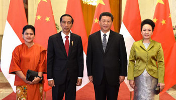 President Xi meets with his Indonesian counterpart