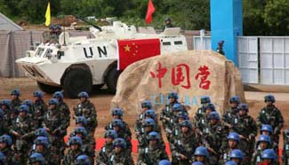 New camp opens for China's peacekeeping unit in South Sudan