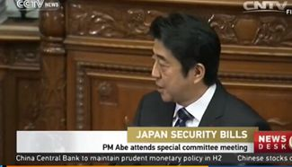 PM Abe attends special committee meeting