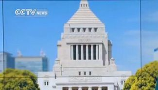China voices concern over Japan's bills passage