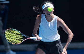 Highlights of fourth round matches at Australian Open