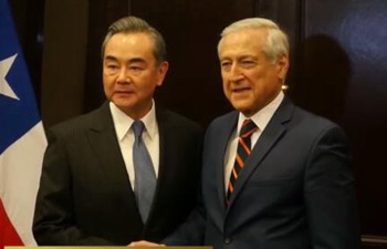 Latin American and Caribbean nations promote ties with China
