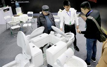 2018 Chinese Toilet Revolution Innovation Expo opens in Shanghai